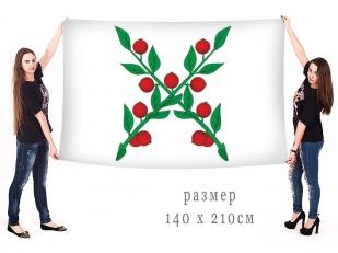 Большой флаг города Чаплыгин