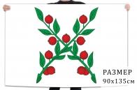 Флаг города Чаплыгин