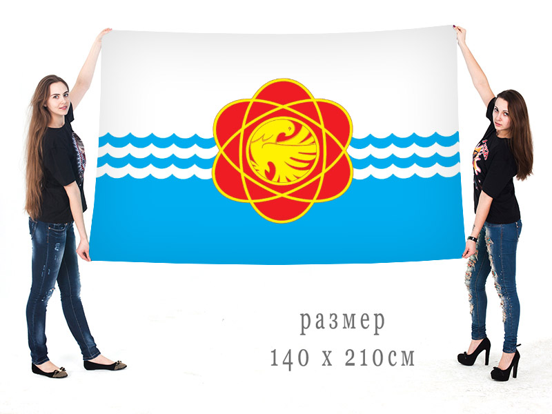 Большой флаг города Десногорск