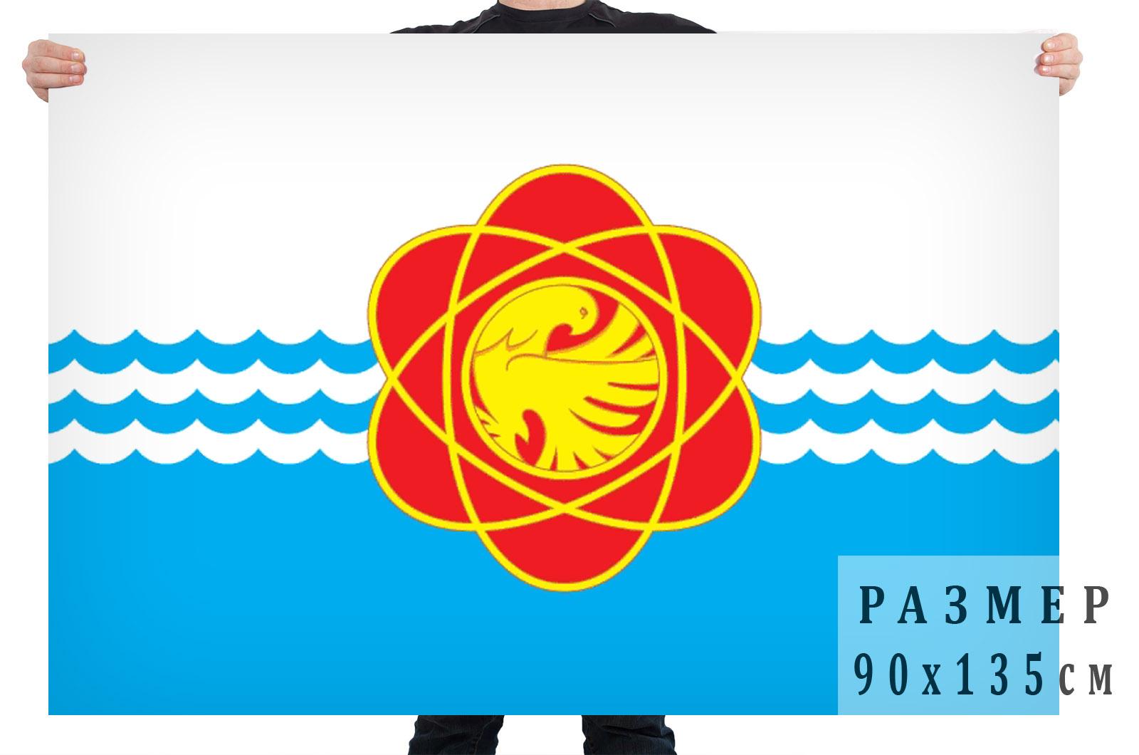 Флаг города Десногорск