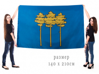 Флаг города Димитровград
