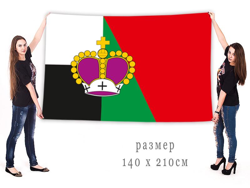 Флаг города Голицино