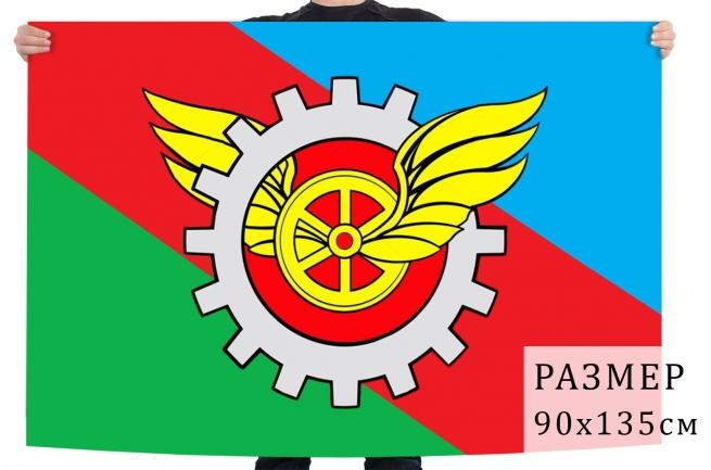 Флаг города Грязи