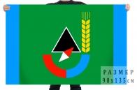 Флаг города Губкин