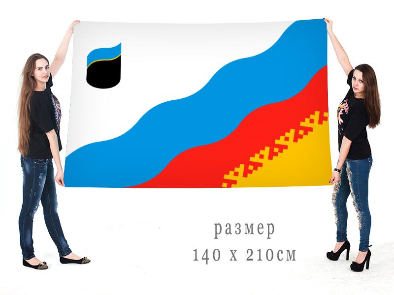 Флаг города Губкинский, Ямало-Ненецкий АО