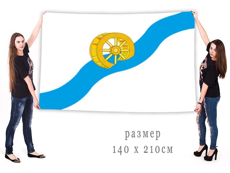 Флаг города Ивантеевка