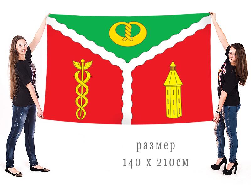 Большой флаг города Калач