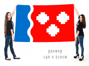 Большой флаг города Коммунар