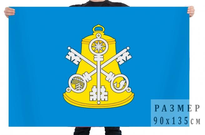 Флаг города Корсаков