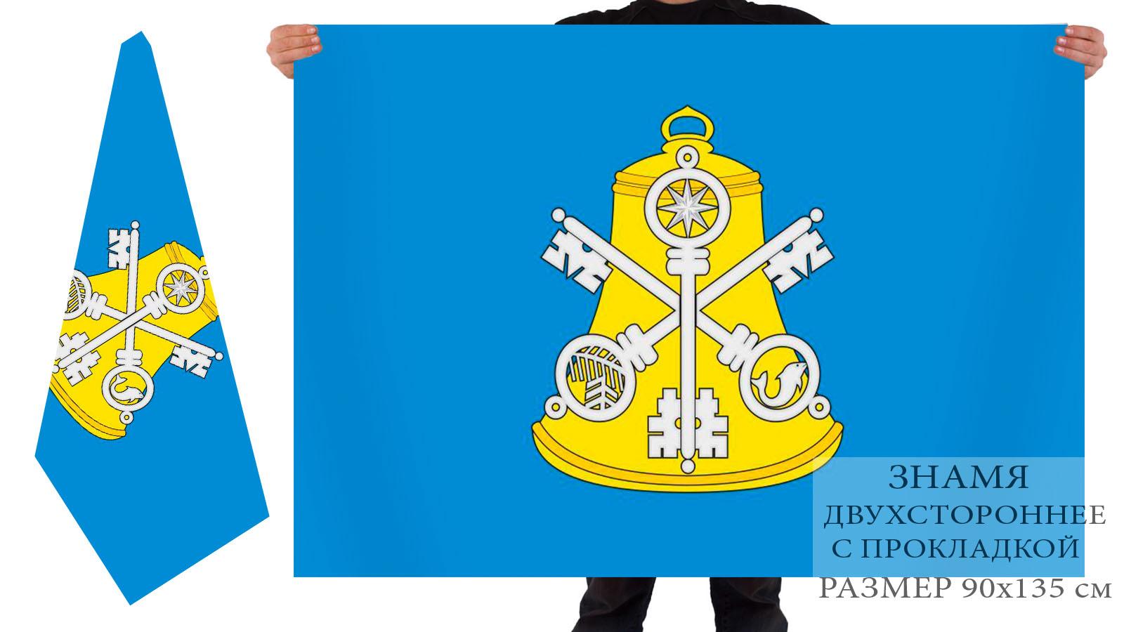 Двусторонний флаг города Корсаков