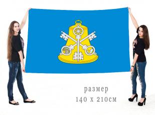 Большой флаг города Корсаков