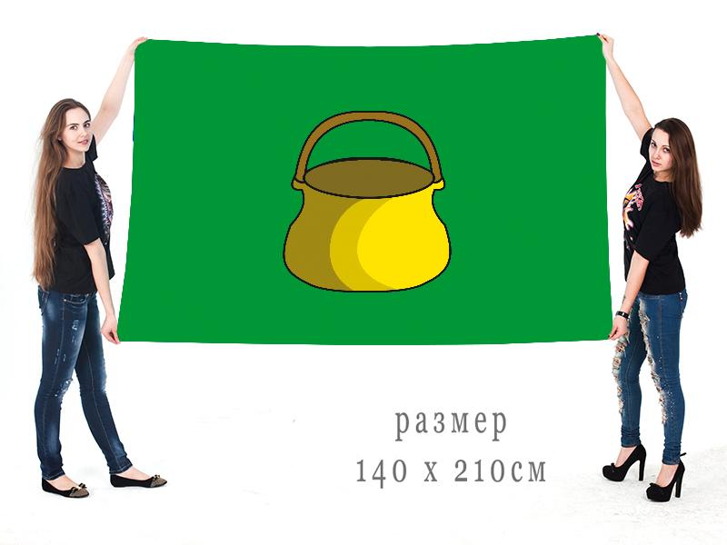 Большой флаг города Котельнич