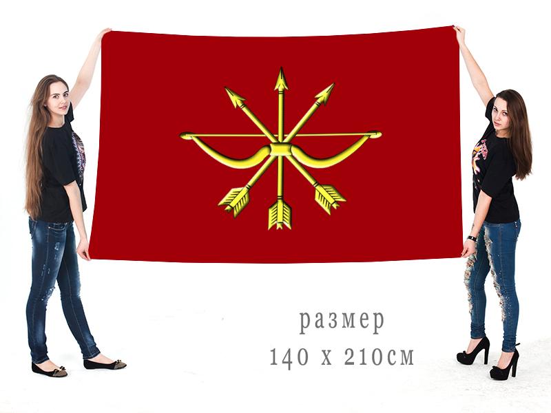Флаг города Козьмодемьянск, Республика Марий Эл