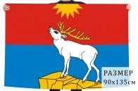Флаг города Красновишерск