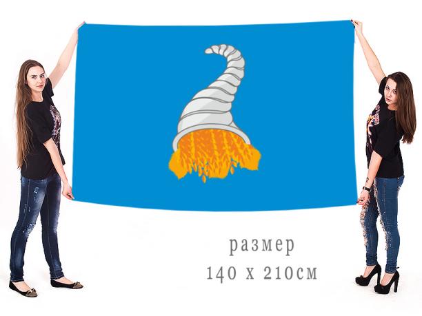 Флаг города Кунгур