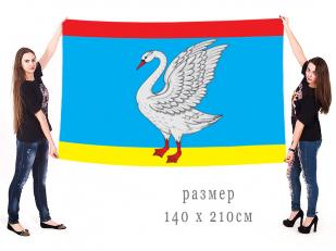 Большой флаг города Лебедянь