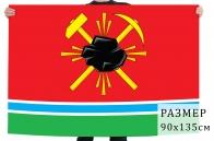 Флаг города Ленинск-Кузнецк