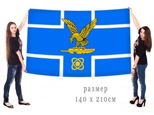 Большой флаг города Лермонтов