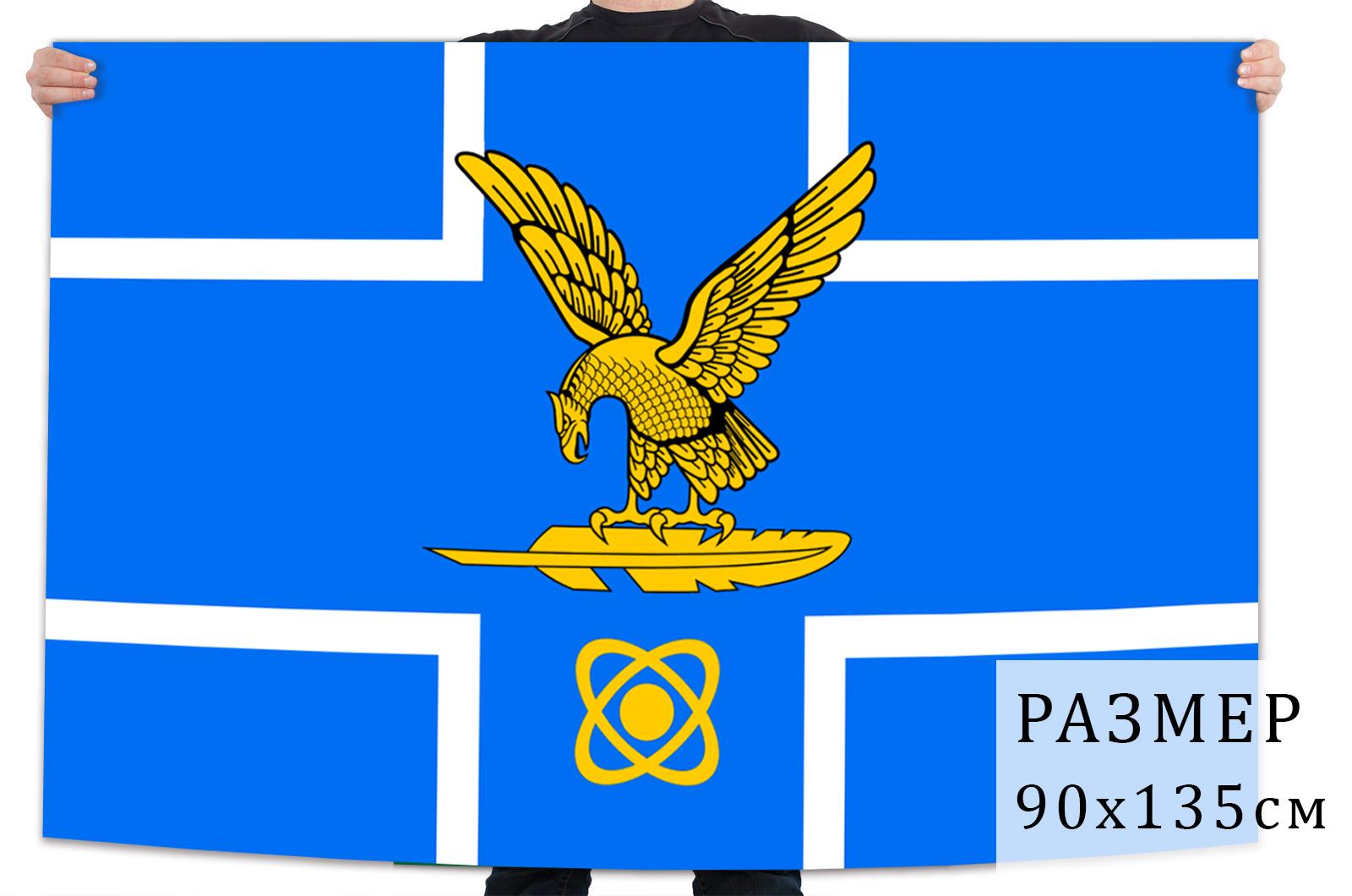 Флаг города Лермонтов