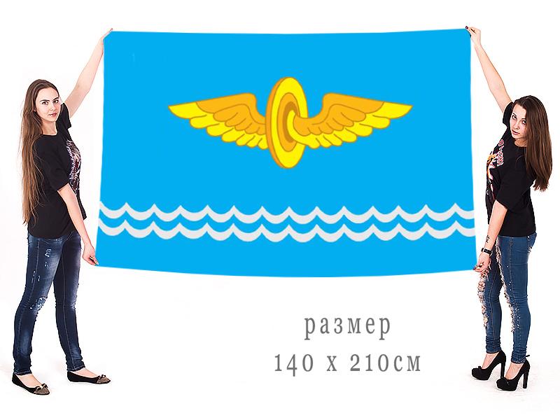 Большой флаг города Лиски