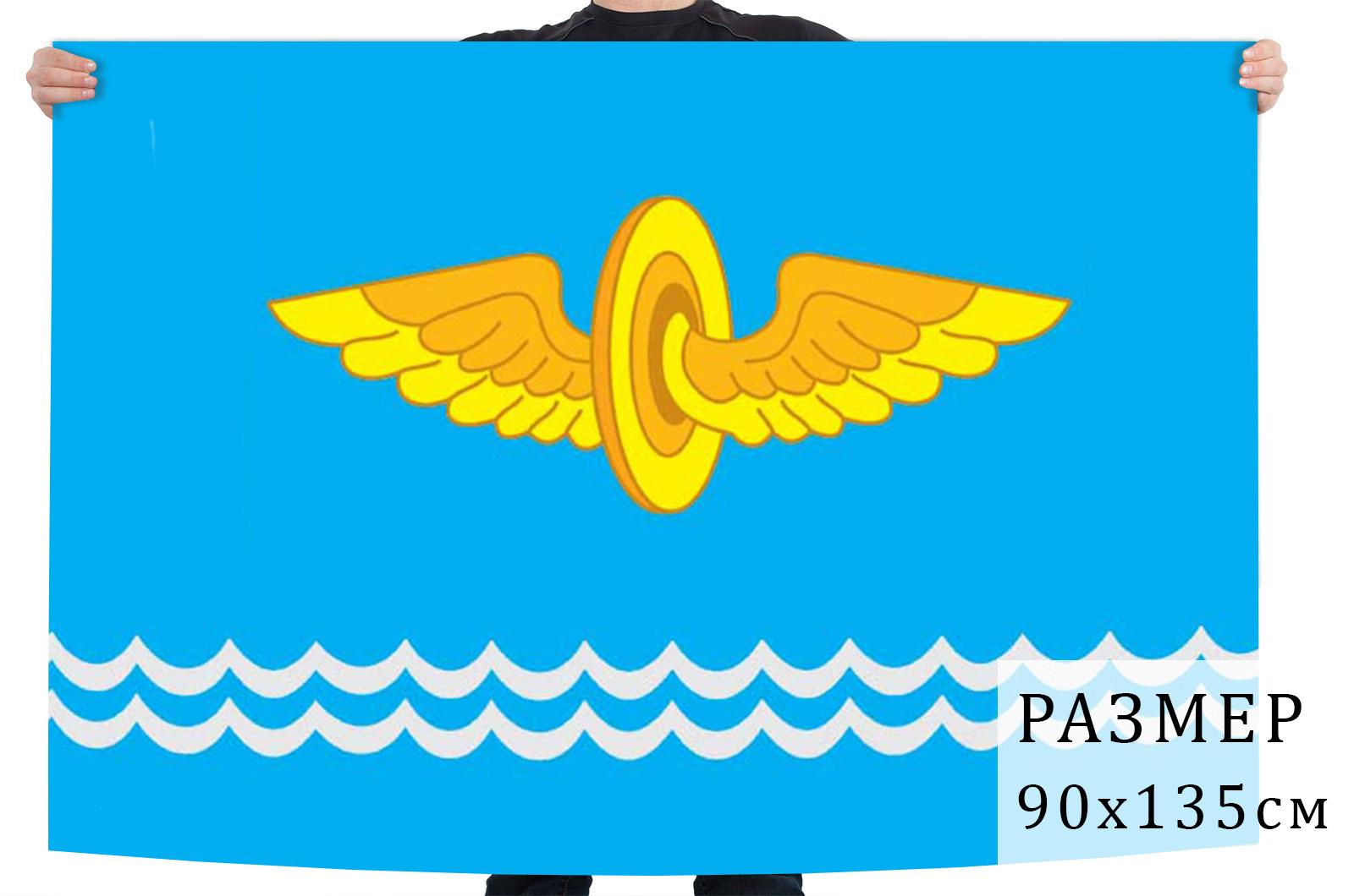 Флаг города Лиски