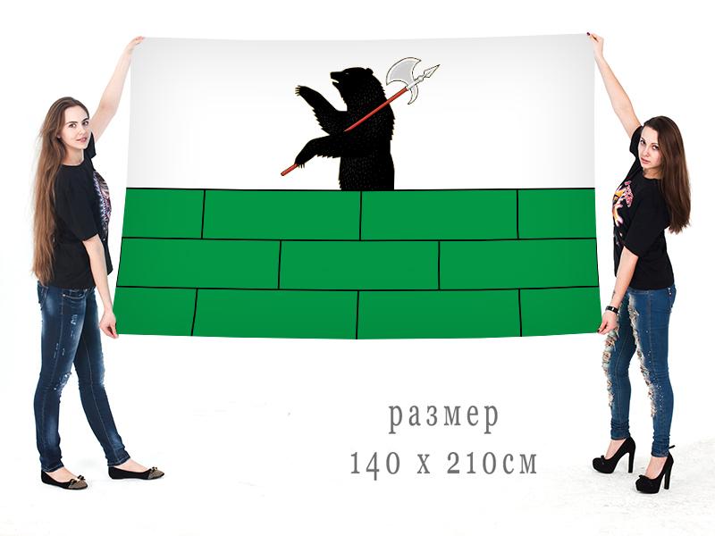 Большой флаг города Любим
