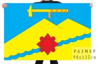 Флаг города Медногорск