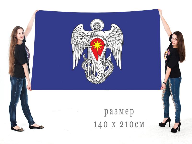 Большой флаг города Михайловка
