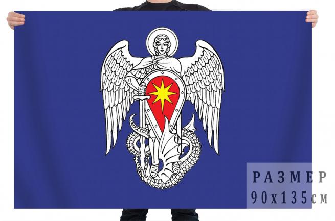 Флаг города Михайловка