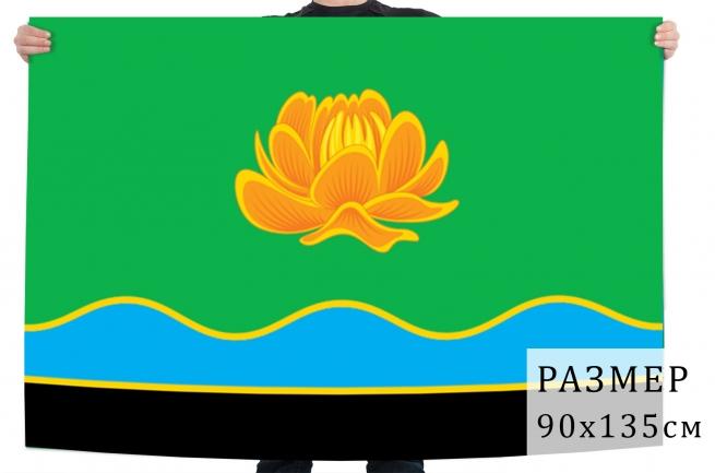 Флаг города Мыски