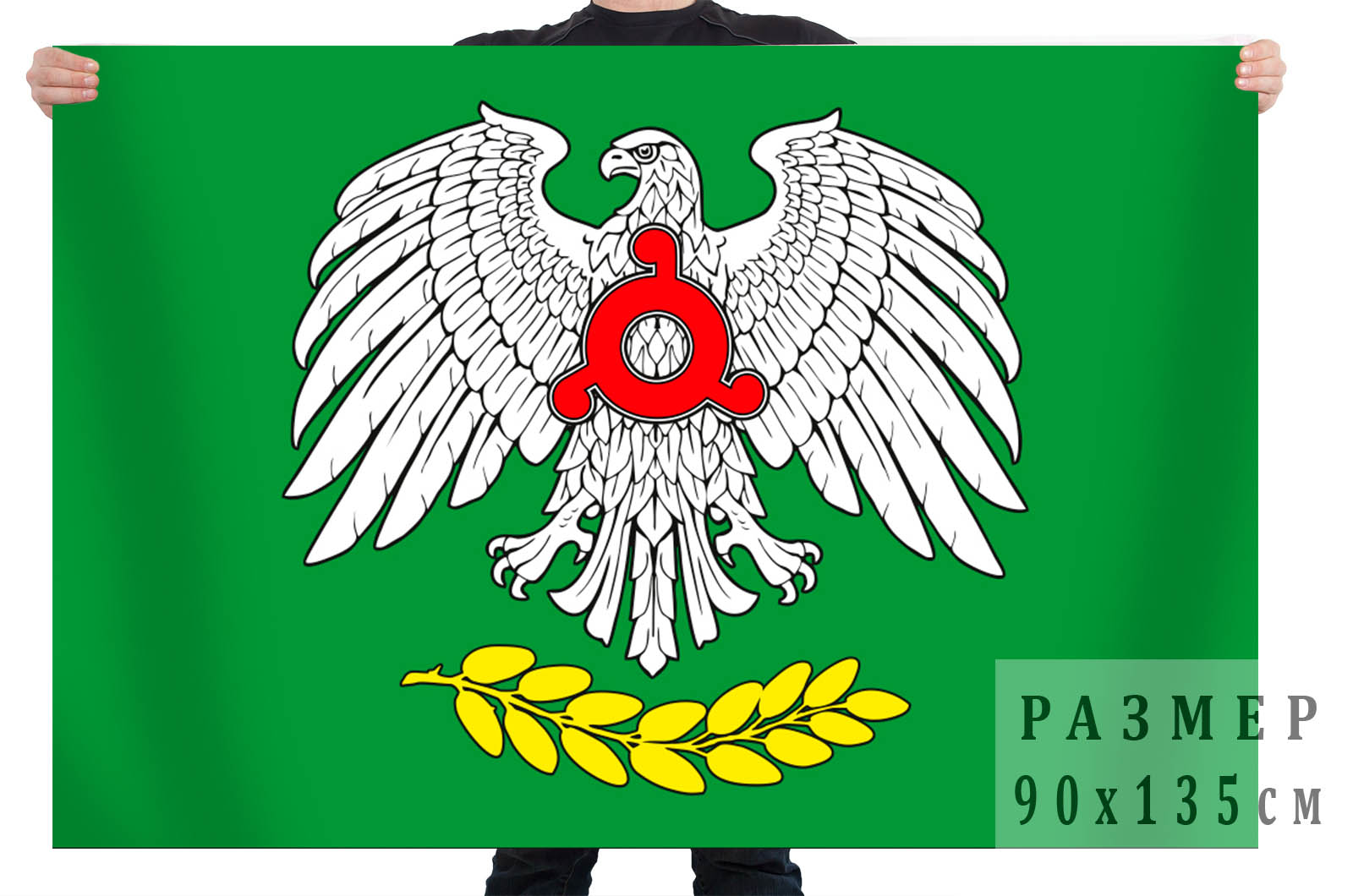 Флаг города Назрань