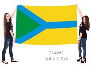 Большой флаг города Невинномысск
