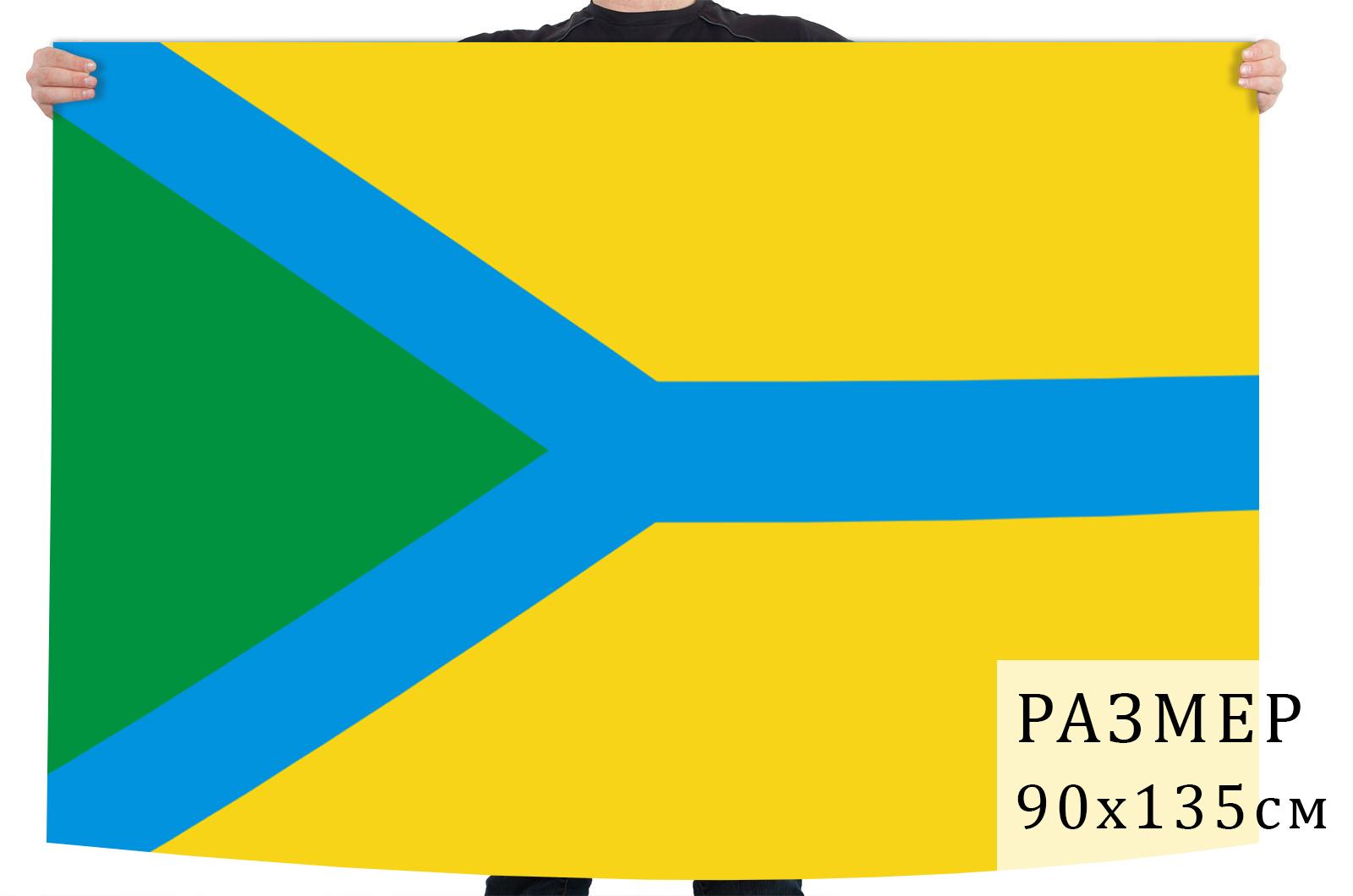 Флаг города Невинномысск