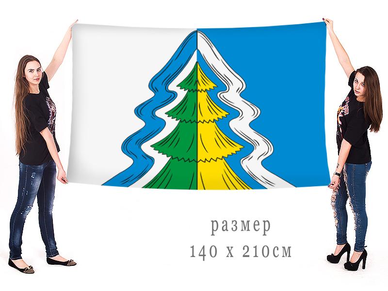 Большой флаг Нейского района