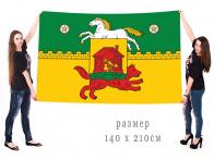 Флаг города Новокузнецк