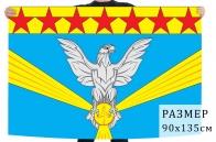 Флаг города Нововоронеж