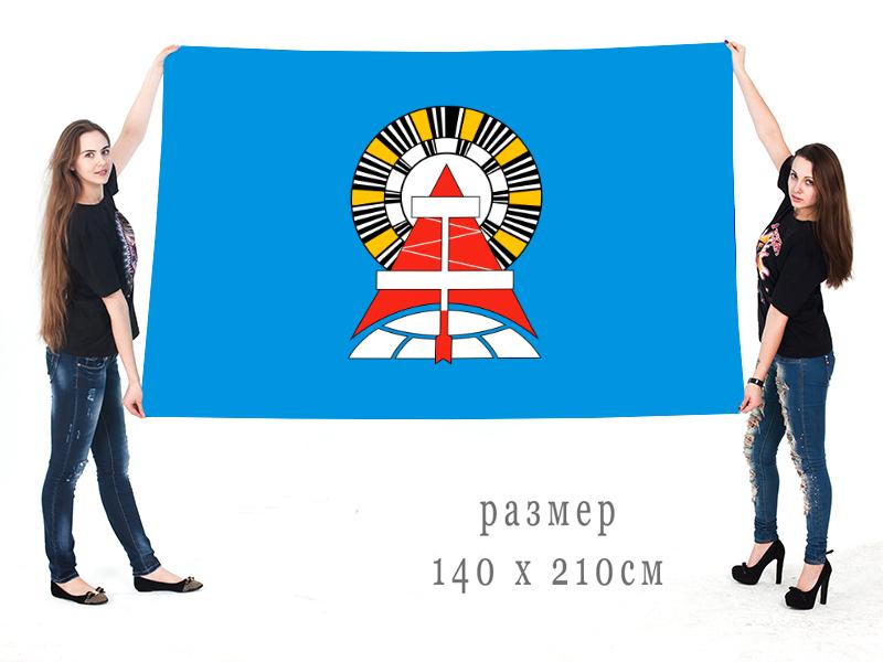 Флаг города Ноябрьск, Ямало-Ненецкий АО