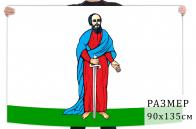 Флаг города Павловск
