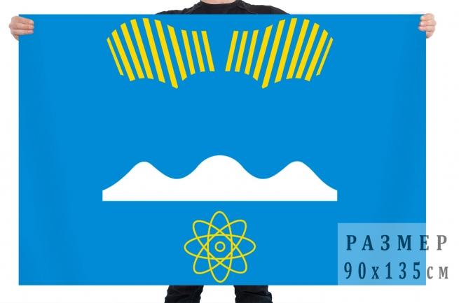Флаг города Полярные Зори