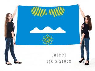 Большой флаг города Полярные Зори