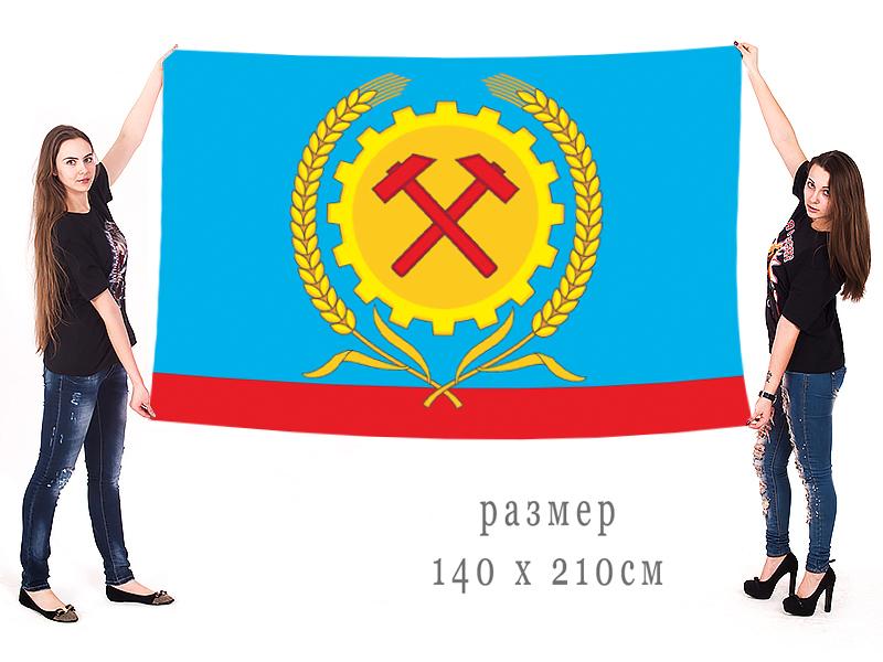 Большой флаг города Поворино