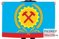 Флаг города Поворино
