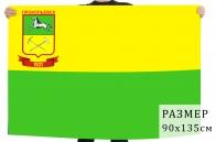 Флаг города Прокопьевск