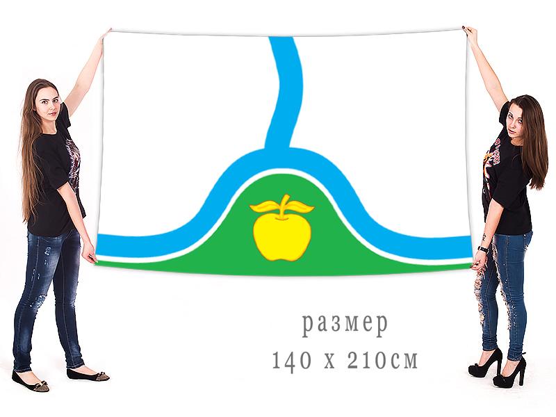 Большой флаг города Россошь