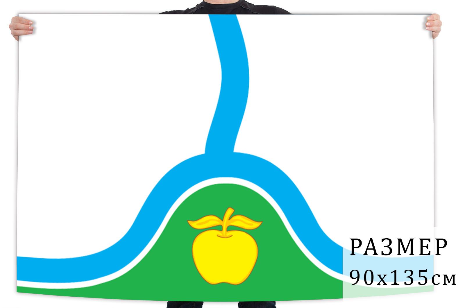 Флаг города Россошь