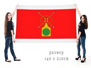 Флаг города Рузаевка, Республика Мордовия