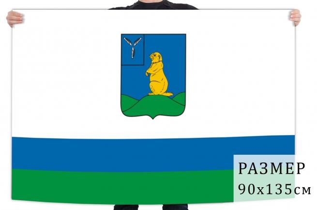Флаг города Шиханы