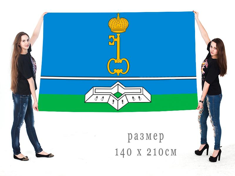 Большой флаг города Шлиссельбург