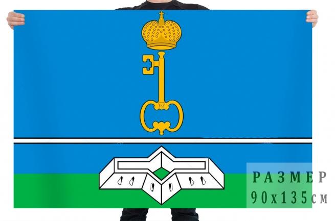 Флаг города Шлиссельбург