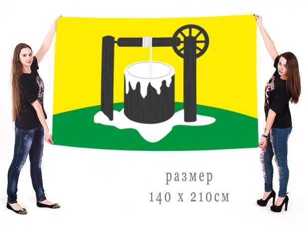 Флаг города Соликамск